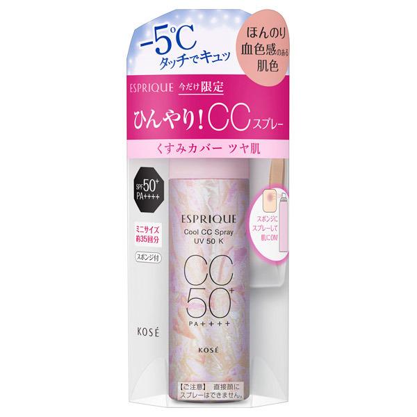 ひんやりタッチ CCスプレー UV 50 K / SPF50+ / PA++++ / 本体 / 35g / 無香料