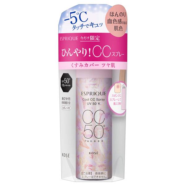ひんやりタッチ CCスプレー UV 50 K / SPF50+ / PA++++ / 本体 / 60g / 無香料