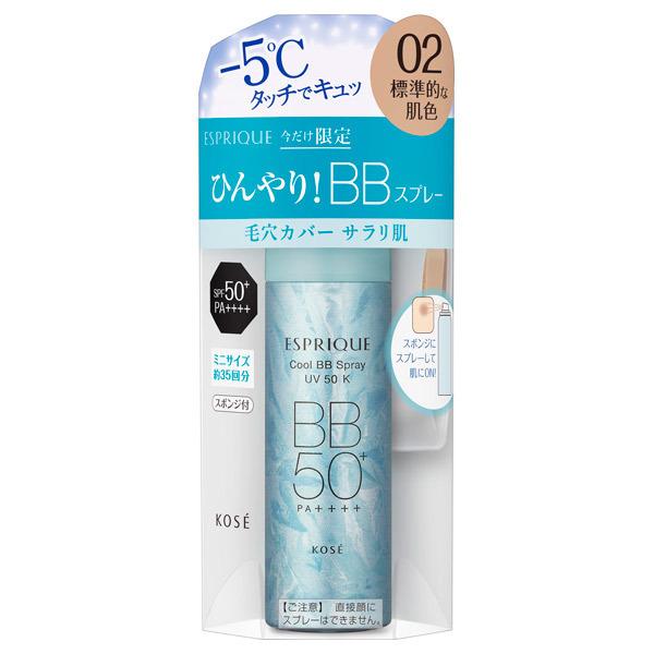 ひんやりタッチ BBスプレー UV 50 K / SPF50+ / PA++++ / 本体 / 【02】 標準的な肌色 / 35g / 無香料