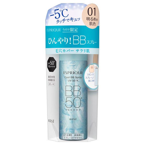 ひんやりタッチ BBスプレー UV 50 K / SPF50+ / PA++++ / 本体 / 【01】 明るめの肌色 / 60g / 無香料