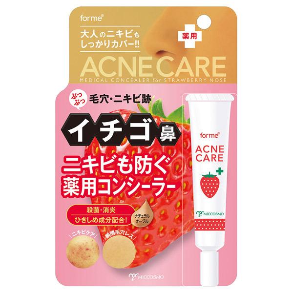 イチゴ鼻消し薬用コンシーラー / 本体 / 9g