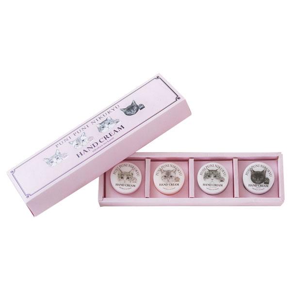 プニプニ肉球の香りハンドクリーム ミニセット / 本体 / 7g×4
