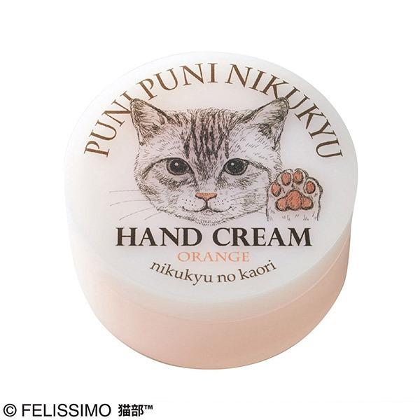 プニプニ肉球の香りハンドクリーム オレンジ / 本体 / 50g
