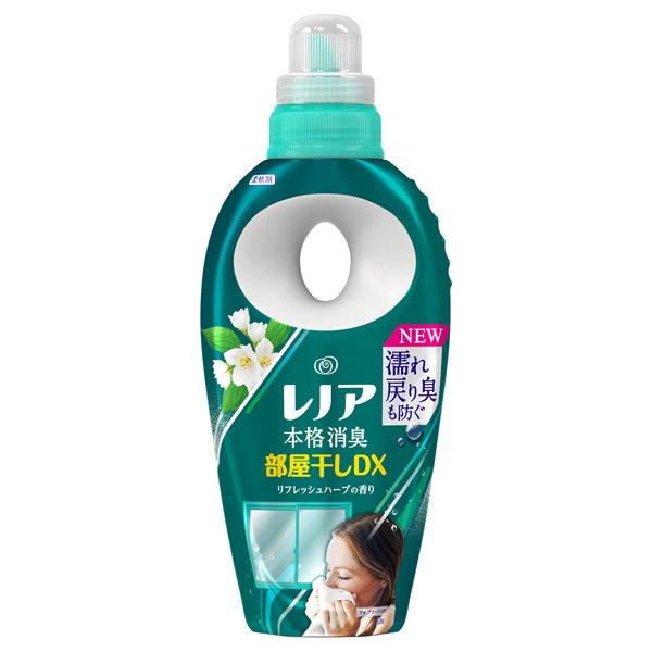 レノア本格消臭 部屋干しDX リフレッシュハーブ / 本体 / 530ml / リフレッシュハーブの香り