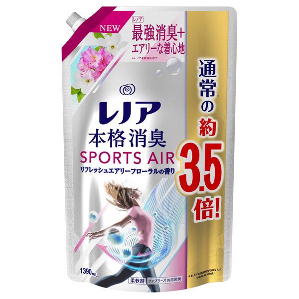 レノア本格消臭スポーツエアー リフレッシュエアリーフローラルの香り / 詰替え / 1390ml / リフレッシュエアリーフローラルの香り