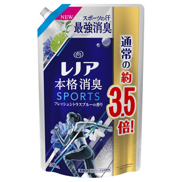 レノア本格消臭 スポーツ フレッシュシトラスブルーの香り / 詰替え / 1390ml / フレッシュシトラスブルーの香り
