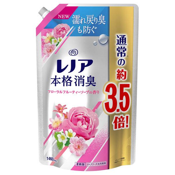 レノア本格消臭 フローラルフルーティーソープの香り / 詰替え / 1460ml / フローラルフルーティーソープの香り
