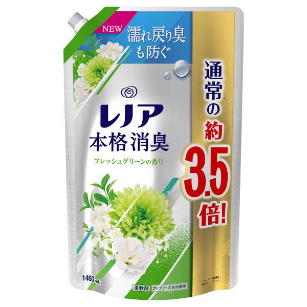 レノア本格消臭 フレッシュグリーンの香り / 詰替え / 1460ml / フレッシュグリーンの香り