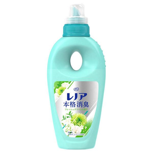 レノア本格消臭 フレッシュグリーンの香り / 本体 / 550ml / フレッシュグリーンの香り