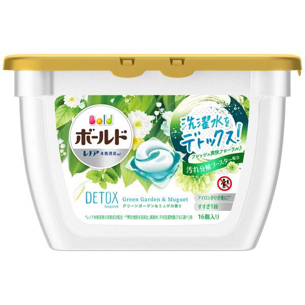 ボールドジェルボール3D グリーンガーデン&ミュゲの香り / 本体 / 16個 / グリーンガーデン&ミュゲの香り