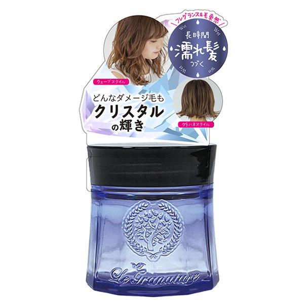 ルグラナチュレ クリスタルオイルジェリー / 本体 / 50g / ホワイトフラワーの香り