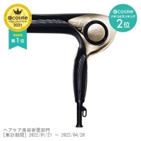 ReFa BEAUTECH DRYER / ブラック
