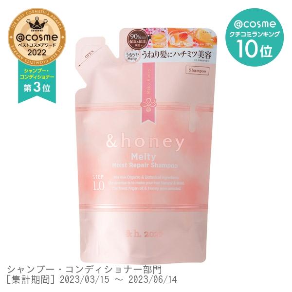 &honey Melty モイストリペア シャンプー1.0 / 詰替え / 350ml / ピュアローズハニーの香り