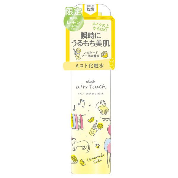 エアリータッチ スキンプロテクトミスト レモネードソーダの香り / 50mL / レモネードソーダの香り
