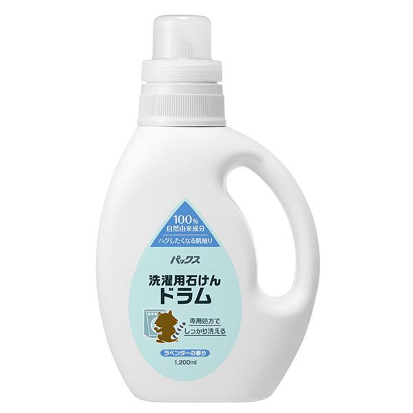 洗濯用石けんドラム / 本体 / 1200ml / ラベンダー