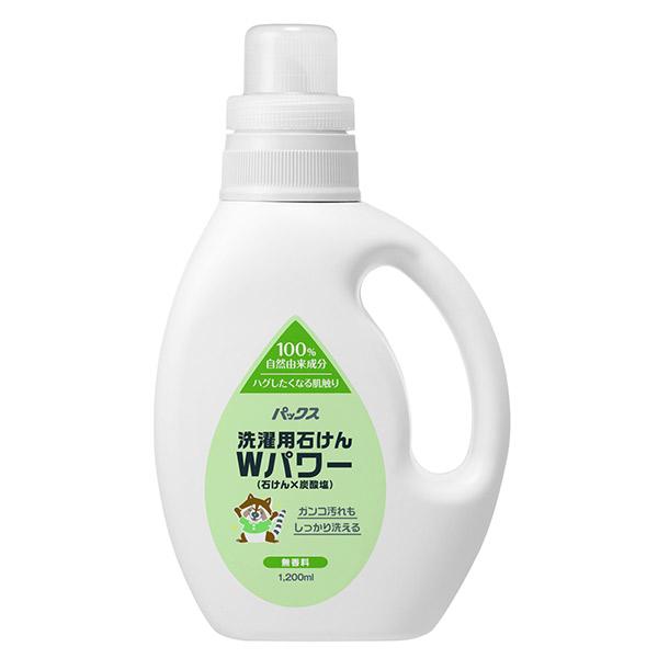 洗濯用石けんWパワー / 本体 / 1200ml / 無香料