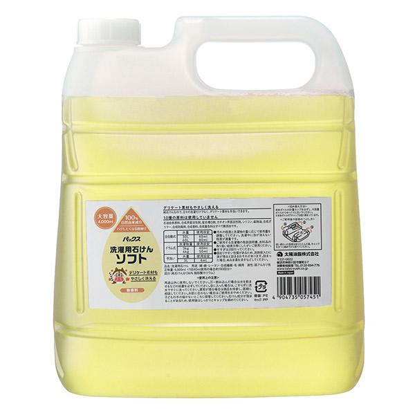 洗濯用石けんソフト / 詰替え / 4000ml / 無香料