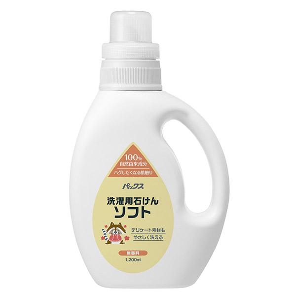 洗濯用石けんソフト / 本体 / 1200ml / 無香料