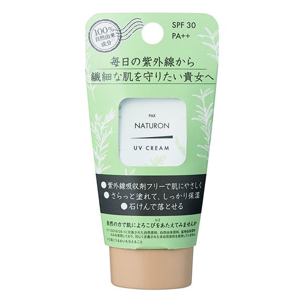 UVクリーム / SPF30 / PA++ / 45g / 無香料