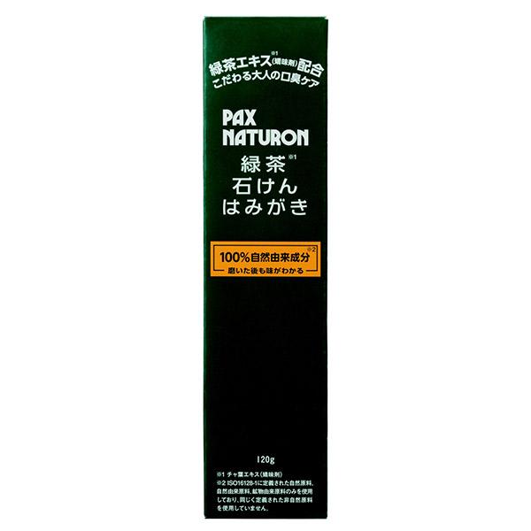 緑茶石けんはみがき / 120g / ハッカ