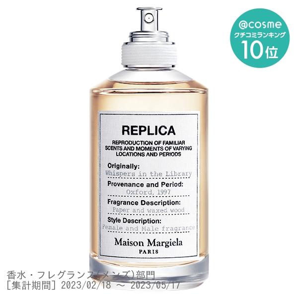 レプリカ オードトワレ ウィスパー イン ザ ライブラリー / 本体 / 100mL / オリエンタルスパイシー
