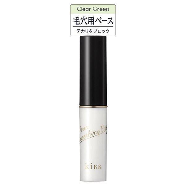 ポアスムージングベース / 本体 / 01 Clear Green / 2.5g