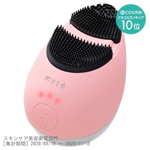 クレンズリフト / 本体 / ピンク