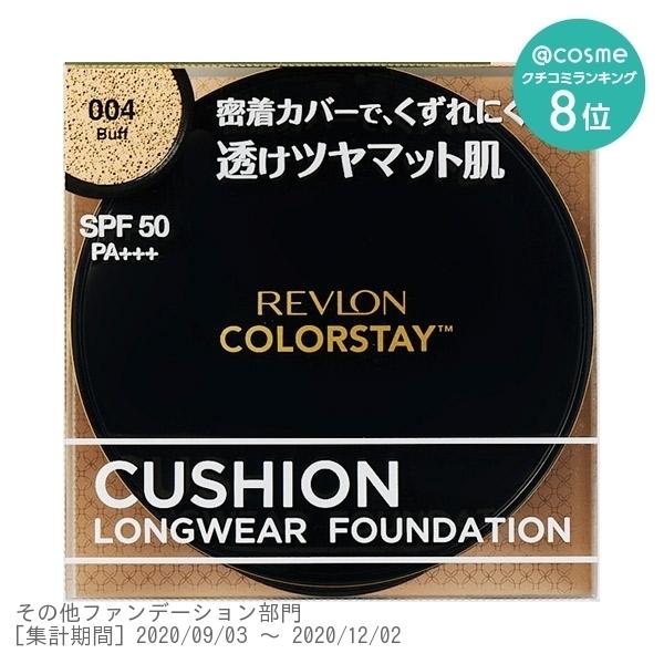 カラーステイ クッション ロングウェア ファンデーション / SPF50 / PA+++ / 本体 / 004 バフ / 14g
