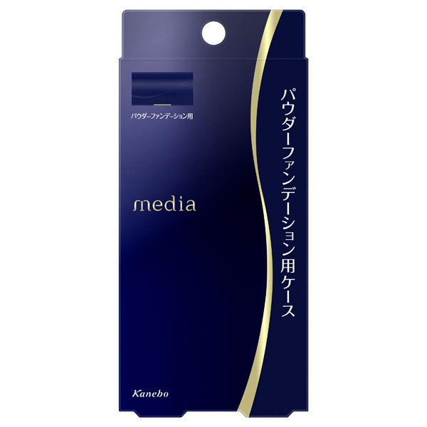 パウダーファンデーション用ケースN / 本体 / 1個
