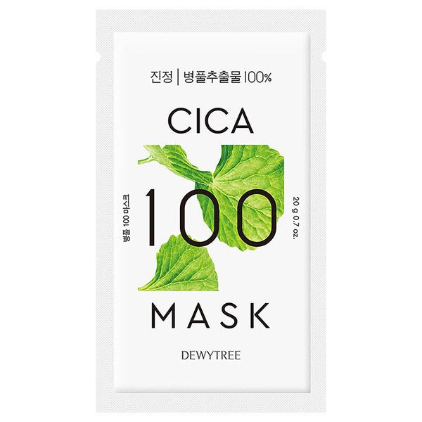 CICA100マスク / 20g