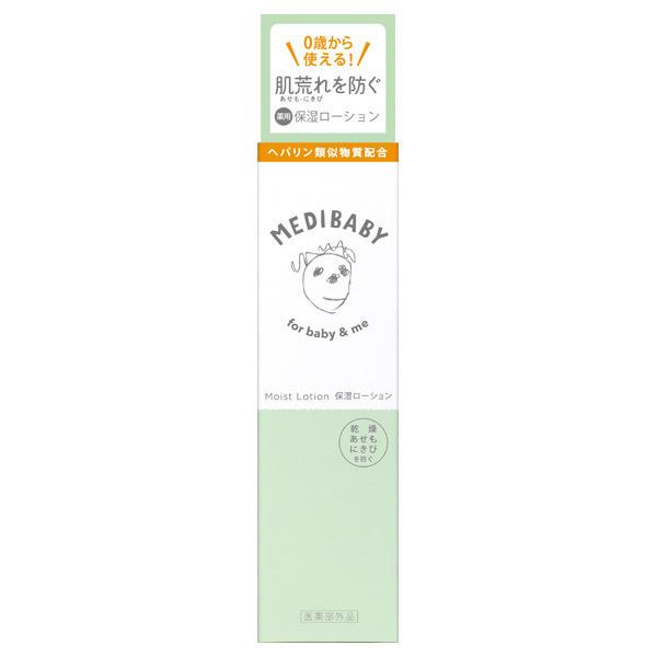 薬用保湿ローション / 本体 / 150ml