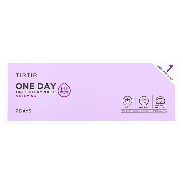 ONE DAY ONE SHOT AMPOULE VOLUMING / 本体 / 3ml×7個