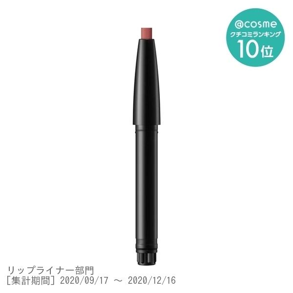 シークレットシェイパーフォーリップス / リフィル / 02 Rosy Pink / 0.14g