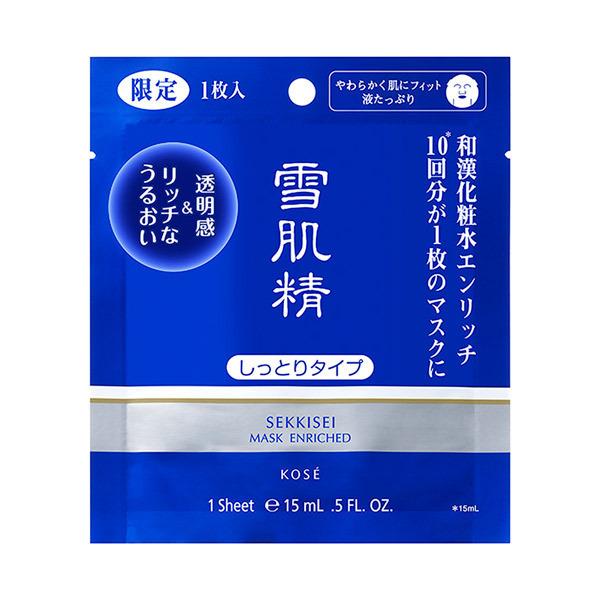 薬用 雪肌精 マスク エンリッチ / 本体 / 15mL×1枚