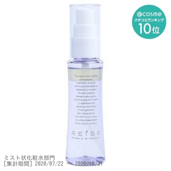 ブースターオイル ミスト化粧水 <三層式美容化粧水> / 本体 / 50ml