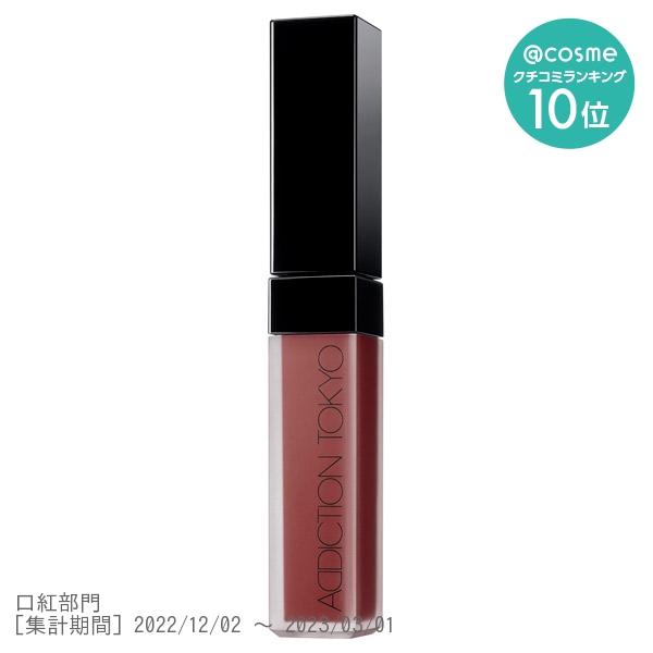 ザ マット リップ リキッド / 011 Carmine Red / 6.5g