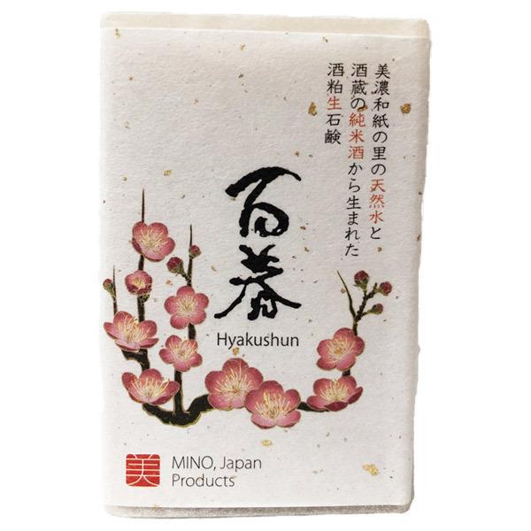酒粕生石鹸 百春 / 本体 / 90g / 品質安定剤や防腐剤不使用で、優しい洗いあがり。