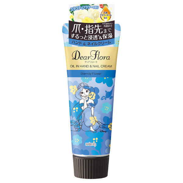 ディアフローラ オイルイン ハンド&ネイルクリーム エタニティフラワー / 60g / エタニティフラワーの香り