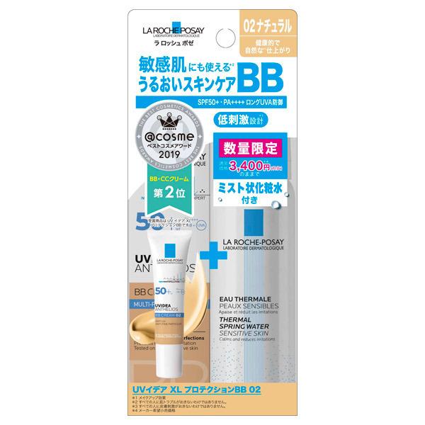 【数量限定】UVイデア XL プロテクションBB 02 キット / SPF50+ / PA++++ / 本体 / 02:ナチュラル / 95g