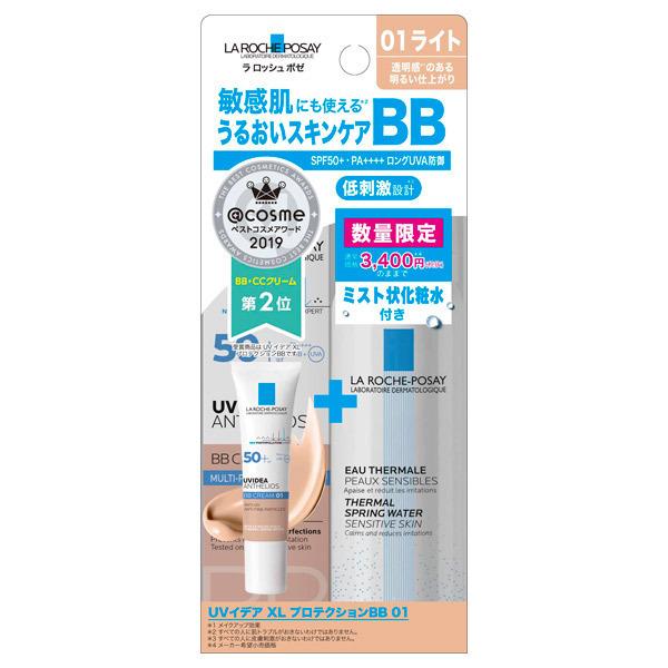 【数量限定】UVイデア XL プロテクションBB 01 キット / SPF50+ / PA++++ / 本体 / 01:ライト / 95g