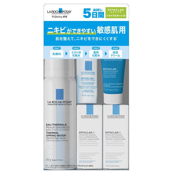 【リニューアル】エファクラ ニキビができやすい肌用トライアルキット / トライアル / 160g