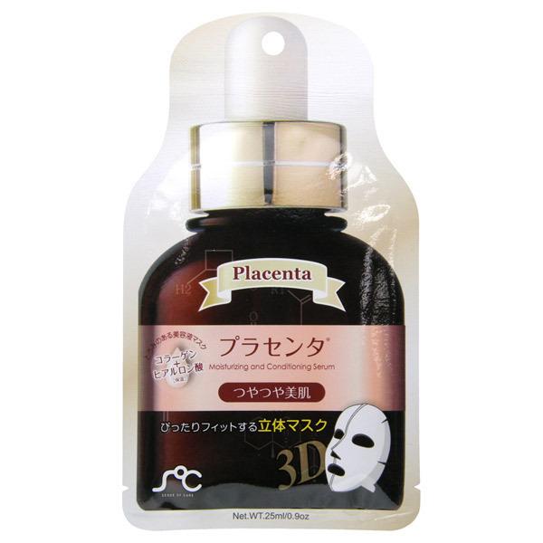 3D美容液フェイスマスク プラセンタ / 本体 / 20枚