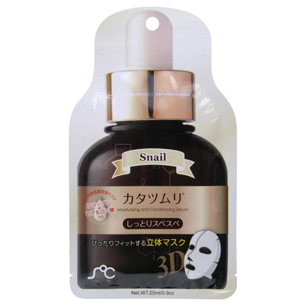3D美容液フェイスマスク カタツムリ / 本体 / 20枚