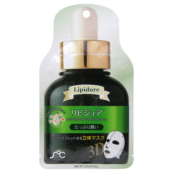 3D美容液フェイスマスク リピジュア / 本体 / 20枚