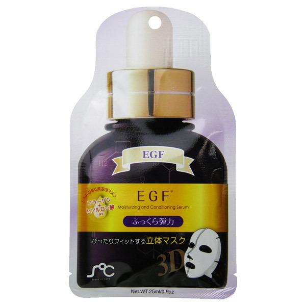 3D美容液フェイスマスク EGF / 本体 / 1枚