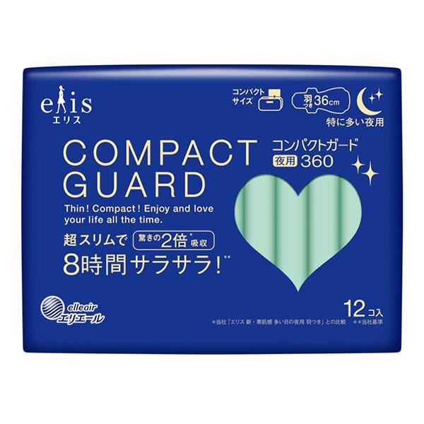コンパクトガード / (特に多い夜用) 羽つき / 36CM/12枚