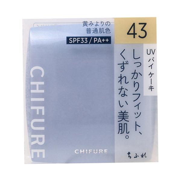 UV バイ ケーキ(スポンジ入り) / 本体 / 43