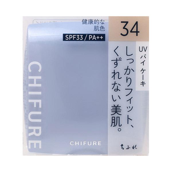 UV バイ ケーキ(スポンジ入り) / 本体 / 34