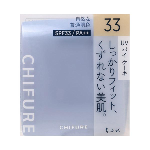 UV バイ ケーキ(スポンジ入り) / 本体 / 33