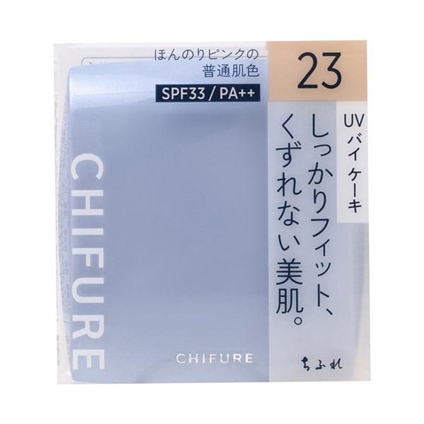 UV バイ ケーキ(スポンジ入り) / 本体 / 23